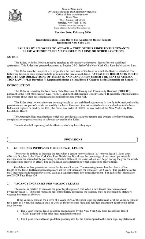 Lease Rider Template Download Free New York City Lease Rider For Rent Stabilized Tenants Ra Lr1 Form Printable