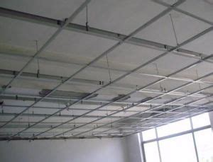 How To Install A Grid Ceiling by China Suspended Ceiling T Runner For The Pvc Ceiling Installation China Ceiling T Grid