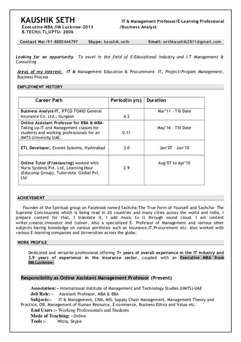 Iim Mba Student Resume by Kaushik New Resume 1 2