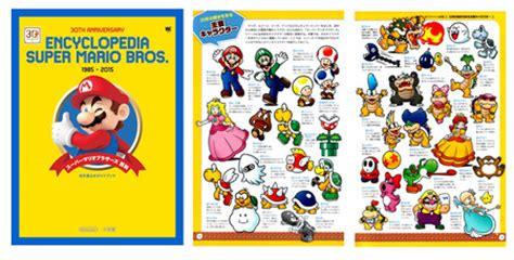 libro enciclopedia super mario bros la enciclopedia oficial de super mario bros ya tiene