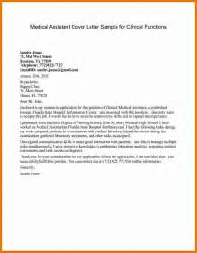 Cover Resume Letter with cover letter sample for medical receptionist receptionist cover