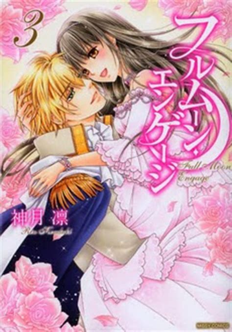anime josei mature vostfr shojo manhwas raws full moon engage