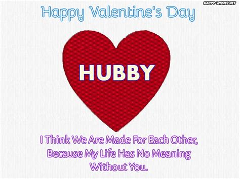 Best Valentines Day Quotes For Husband