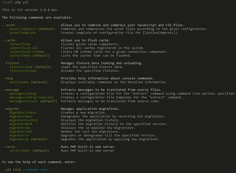 yii2 fixtures tutorial console commands 183 yii2 guide