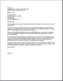 manager cover letter exles property management cover letter sles