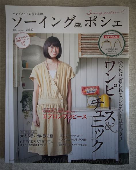 pattern sewing magazine magazine review sewing pochee spring 2014 japanese