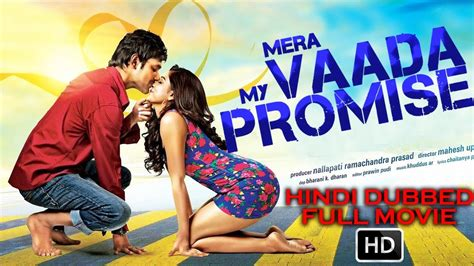 film promise full movie 2017 mera vaada my promise 2017 hindi dubbed movie hdrip