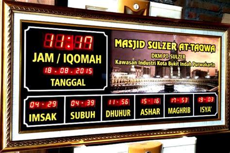 Rompi Sholat Kota Depok Jawa Barat kabupaten garut archives pusat jam digital masjid murah
