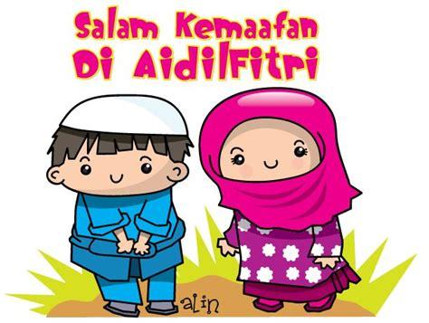 wallpaper cartoon hari raya selamat hari raya free vector carian google muslim