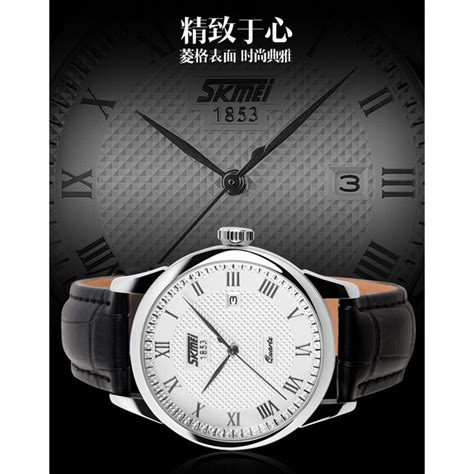 Skmei Jam Tangan Analog Pria 1135cl Black White T3010 3 Skmei Jam Tangan Analog Pria 9058cl White Black