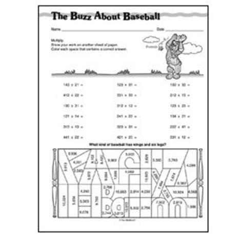 free printable math baseball worksheets student baseball and free multiplication worksheets on