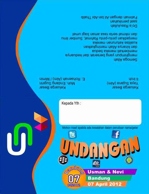 desain kartu undangan klasik uncategorized cinta indonesia