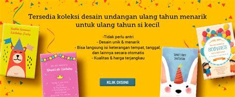 printable ultah anak undangan ulang tahun anak template