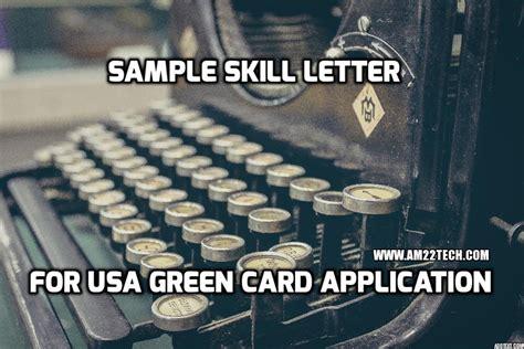 Skill Verification Letter Green Card Sle Skill Letter Usa For Green Card Labor Application Experience Verification Letter Green