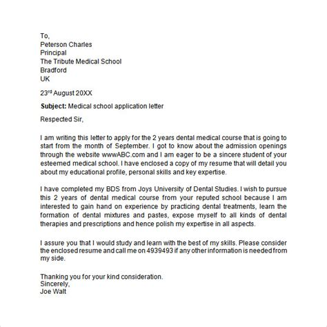 write medical leave application letter college