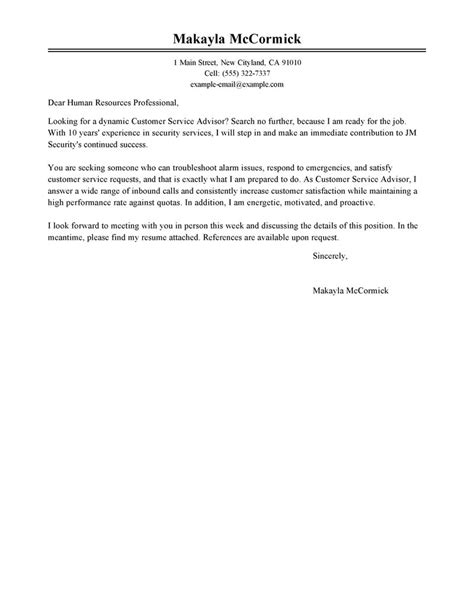 fancy resume cover letter for attorney in law school cover letter