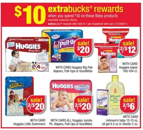 pull up diaper printable coupons 2013