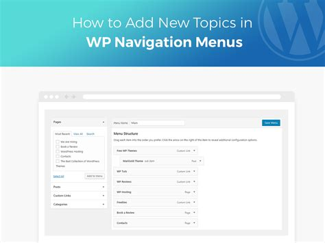 wordpress tutorial navigation menu how to add new topics in wp navigation menus wp daddy