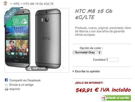 htc one m8 launcher apk oferta htc one m8 por 549 el androide libre