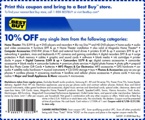 Home Decorators Promo Code 10 Off Best Buy Coupons December 2014 Coupon For Shopping