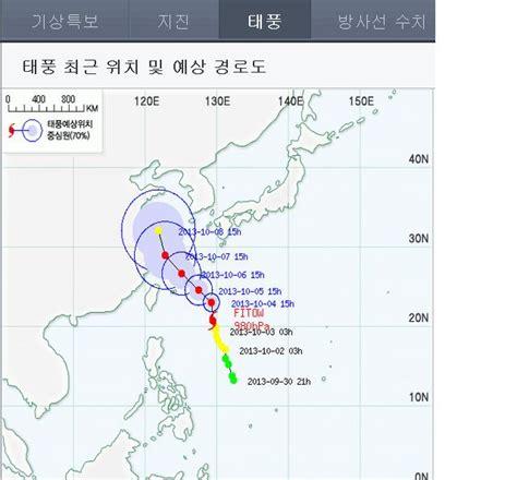 Sd 261 Jawimas 45 유저 개드립 첫글주의 15년만에 10월 태풍