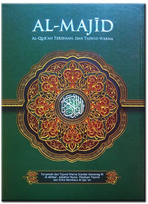 Al Quran 1 Day 1 Juz Syaamil B6 Sleting Tajwid Terjemah Karmedia Al Qur An Terjemah Tajwid Al Majid A4