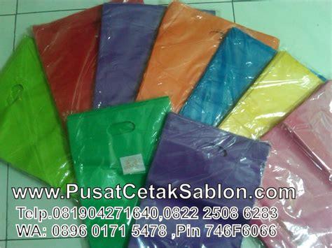 Jual Karung Goni Jakarta Utara cetak plastik shopping bag di jakarta utara pusat cetak