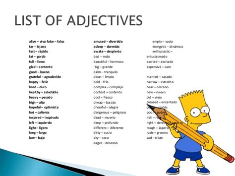 bureau 騁udes techniques adjectives power point udes 1