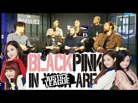 blackpink song on justice league blackpink in justice league s area ezra miller revealed