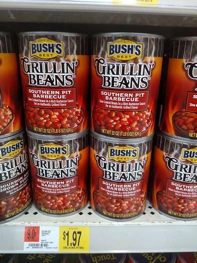 Walmart Voucher Giveaway - rare bush s beans coupon matchup walmart gift card giveaway