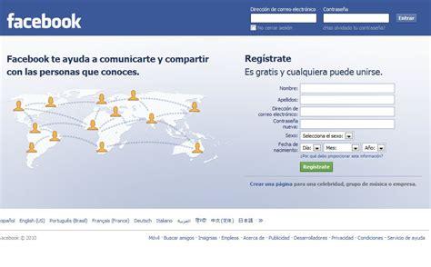 Iniciar Sesion En Facebook | facebook iniciar sesion entrar facebook en espa 241 ol