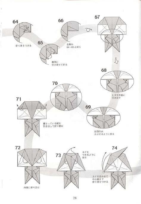 heavy rain origami tutorial video origami heavy rain dog tutorial origami handmade