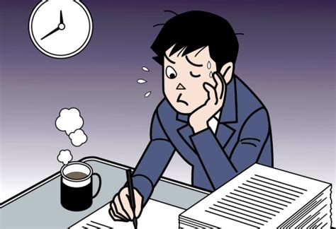 kata kata penyemangat buat pacar   kerja