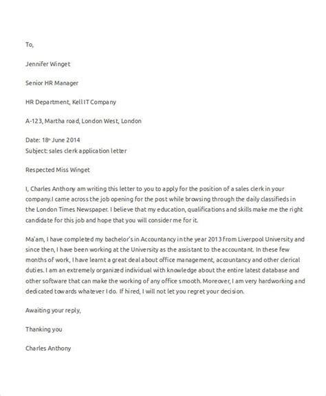 job application letters premium templates