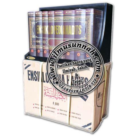 Ensiklopedia Al Quran Hadits ensiklopedia hadits kutubus sittah 6 kitab hadits utama