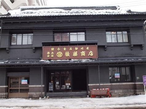 legendary homes 28 images 16 fairbairn place east cafe ironai shokudo otaru restaurant reviews phone