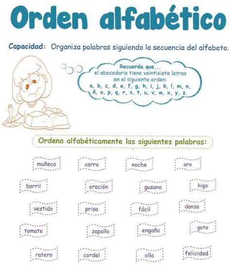 libro el orden alfabtico 17 mejores ideas sobre orden alfabetico en oraciones incompletas ejercicios
