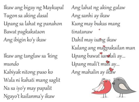 song lyrics tagalog wedding planning adventure songs bridal march