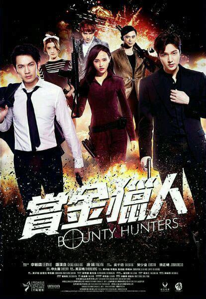 the bounty hunters bounty hunters