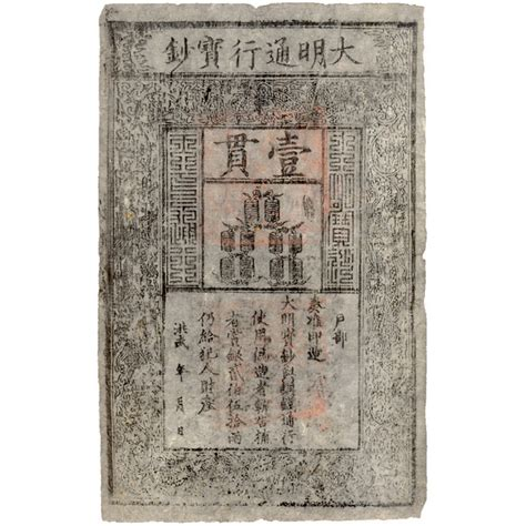 Paper In Ancient China - inventions top 10 things china invented