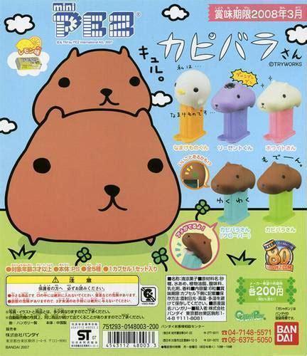 Mini Chibi Deoxys Defensespeed Forme momopez mini pez capybara san 38 capybara san
