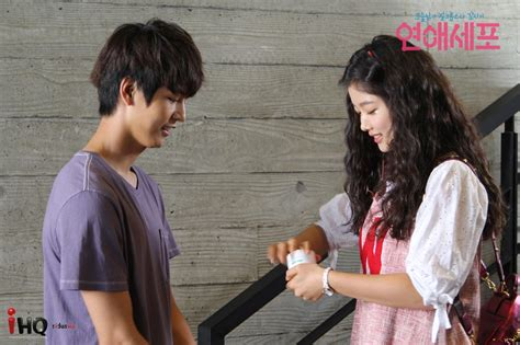 film romance dewasa korea upcoming korean movie quot love cells quot hancinema the