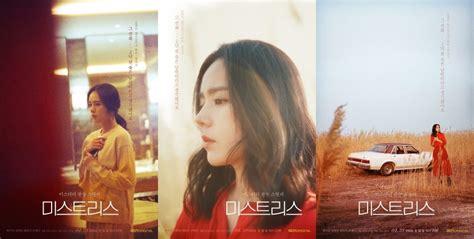 film interstellar bagus ga kinimall foto teaser drama mistress bikin tambah penasaran