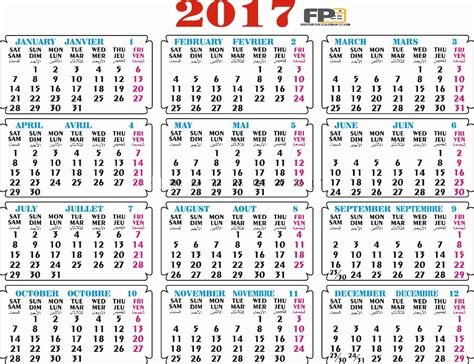 free 2018 muslim calendar to print up only hijri calendar 2018 calendar printable free