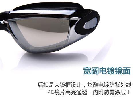 Penutup Telinga Earplug Renang Anti Air grilong kacamata renang dengan penutup telinga a380 black jakartanotebook