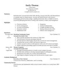 Accounts Receivable Sle Resume by Best Accounts Receivable Clerk Resume Exle Livecareer