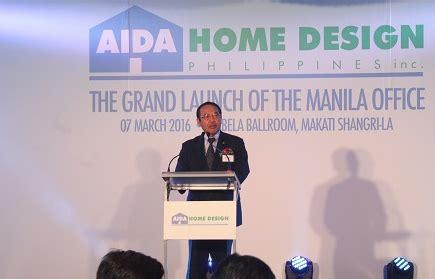 aida home design philippines inc 187 aida home design philippines inc 開業記念式典がmakati shangri