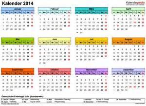 Kalender 2018 Zum Ausdrucken Pedia Kalender Pedia Calendar Template 2016