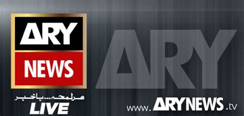 live news live arynews tv ary news live ary news live
