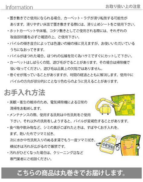 Cabinet Crice by 楽天市場 完売 送料無料 ウィルトン織り風モダンラグ 日本製 防ダニ 抗菌 200 215 250 ホットカーペット